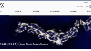 JPEX-市場連動型プラン